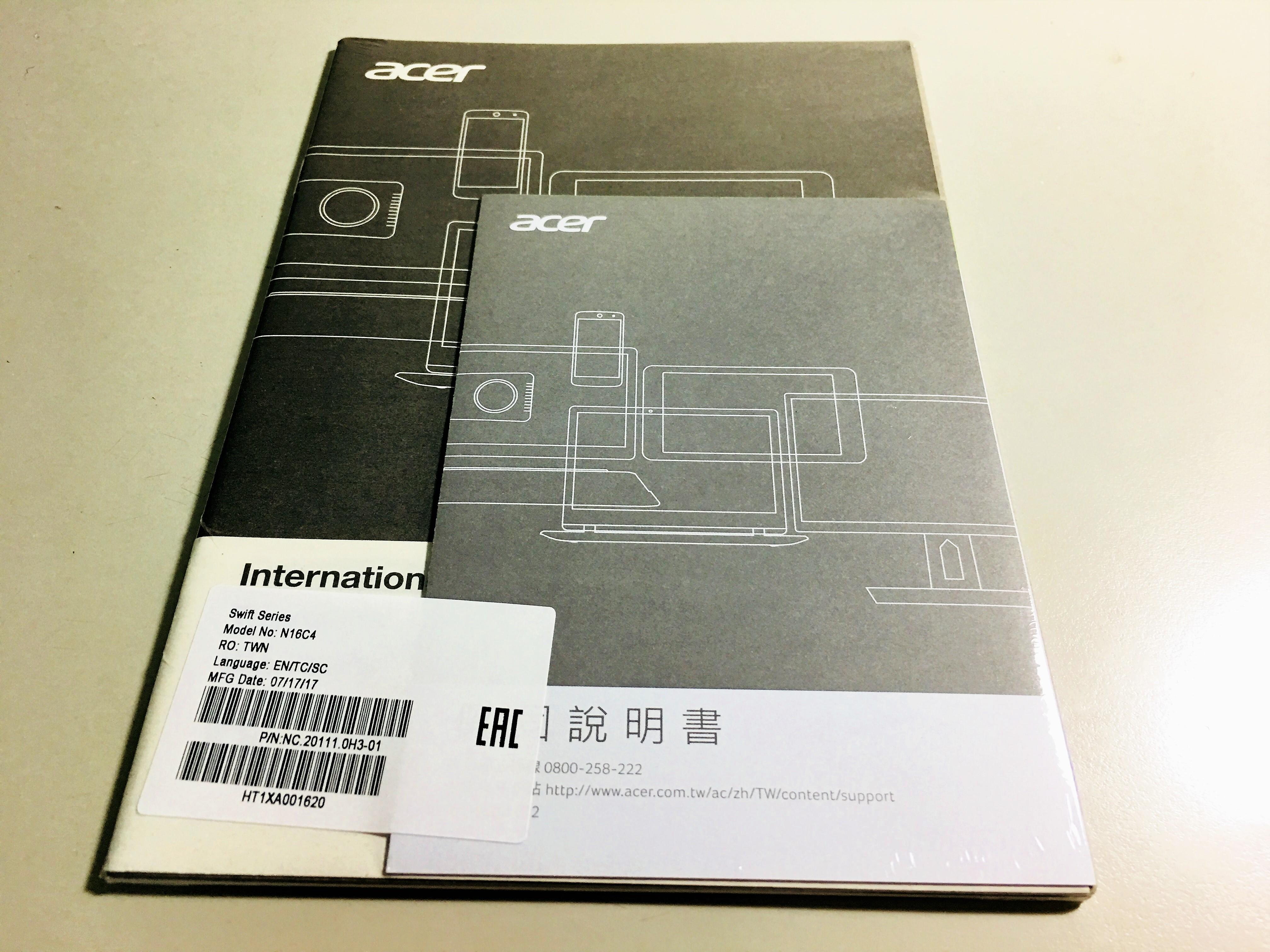 Acer Swift 5說明書