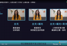 Photo of 《百萬 YouTuber 阿滴-攻心剪輯術》心得筆記:剪輯看似不簡單,實際真的不簡單